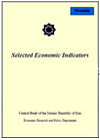 Sixth Issue of Selected Economic Indicators for This Year Released
