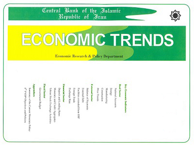 """Economic Trends"" 88th and 89th, Spring & Summer 1396 (2017/2018) Released"